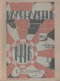 book-16599