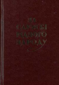 book-16600