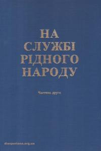book-16601