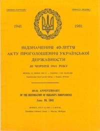 book-16607