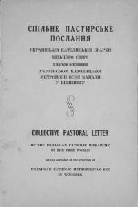 book-16616