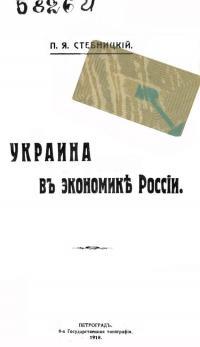 book-16617