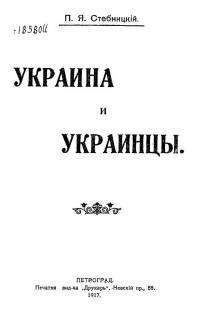 book-16618