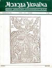 book-16620