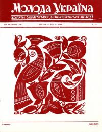 book-16623