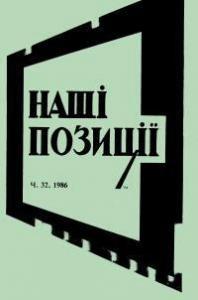book-1663