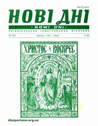 book-16635