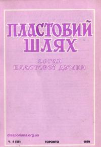 book-16645