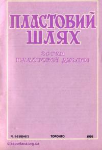 book-16646