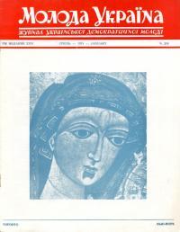 book-16655