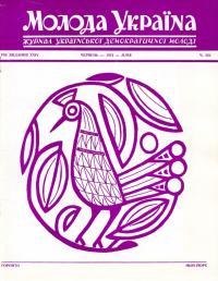 book-16660