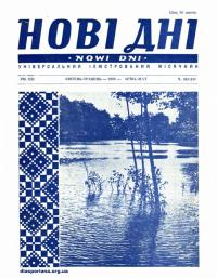book-16668