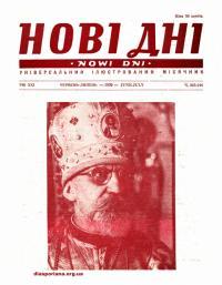 book-16669