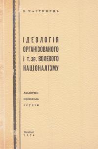 book-1668