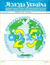 book-16687