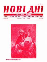 book-16693