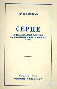 book-16708