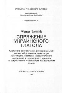 book-16711