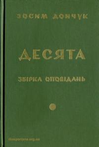 book-16718