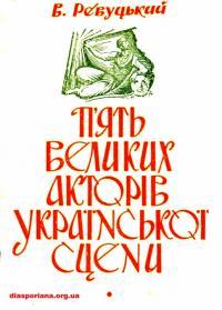 book-16726
