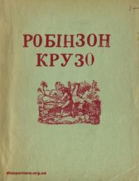 book-16727