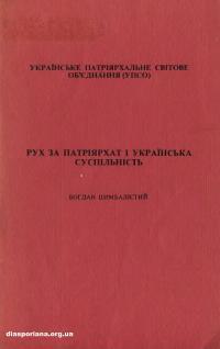 book-16729