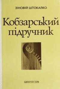 book-16748