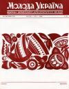 book-16753