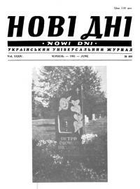 book-16769