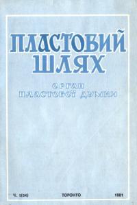 book-16775