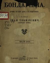 book-16776
