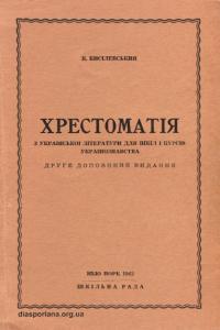 book-16785