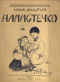 book-16787