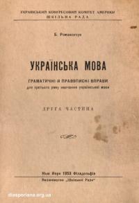 book-16790