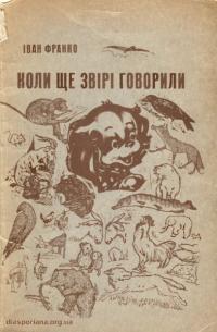 book-16791