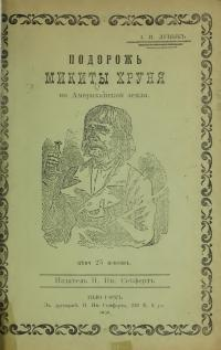 book-16798
