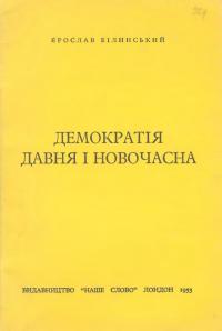 book-168