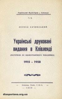book-16804