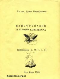 book-16805