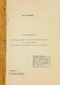 book-16806