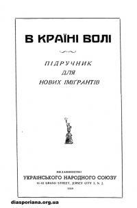 book-16807