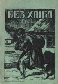book-16808
