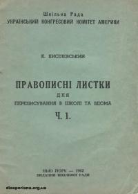 book-16811