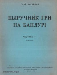 book-16813