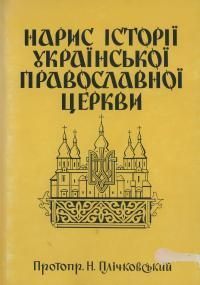 book-1682