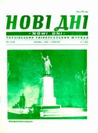 book-16836