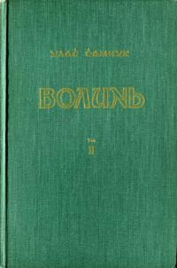 book-1684