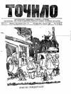 book-16843