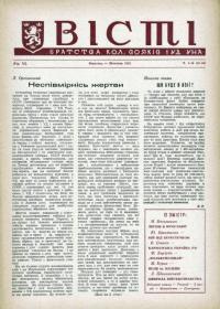 book-16845