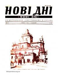 book-16851